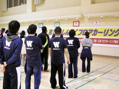 フロアカーリング大会参加/運営(屈足わかふじ園)