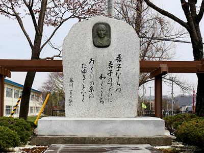藤川マキヱ氏創立者